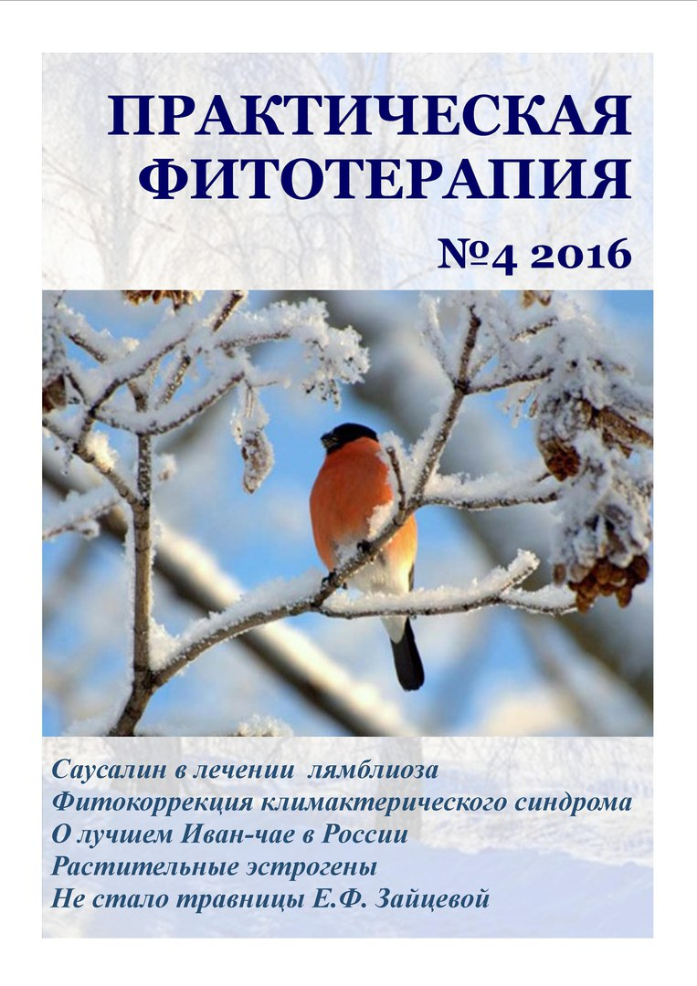 онкогинекология журнал